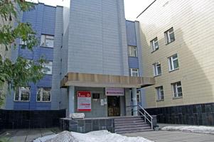 Киевский центр радиационной медицины